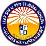AGBU Manoogian School